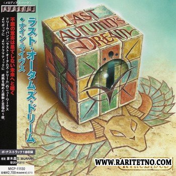 Last Autumns Dream - Nine Lives (Japanese Edition) 2011 (Lossless + MP3)