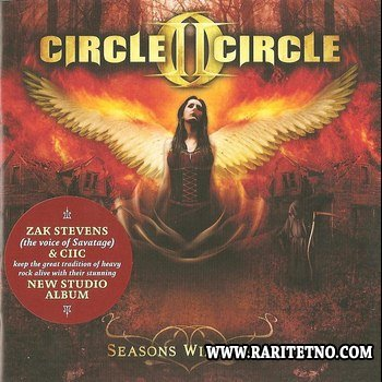 Circle II Circle - Seasons Will Fall 2013 (Lossless)