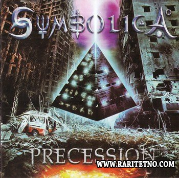 Symbolica - Precession 2012 (Lossless)