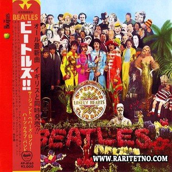 The Beatles - Sgt.Pepper's Lonely Hearts Club Band 1967