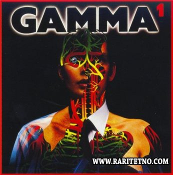 Gamma - Gamma 1  1979 (Lossless + MP3)