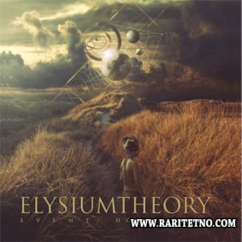 Elysium Theory - Event Horizon 2013