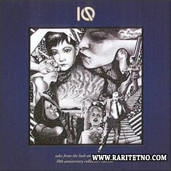 IQ - Tales from the Lush Attic 1983