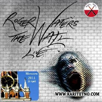 Roger Waters - The Wall (Live in Russia) 2 CD 2011