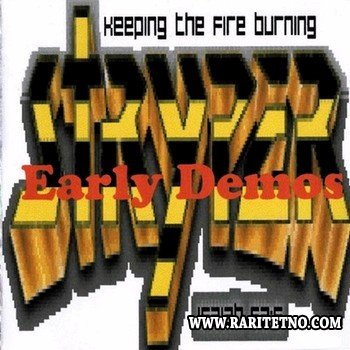 Stryper - Early Demos 1985