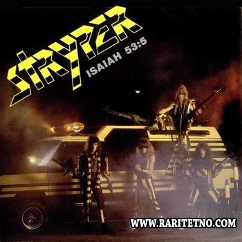 Stryper - Soldiers Under Command 1985