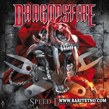 Dragonsfire - Speed Demon (EP) 2013