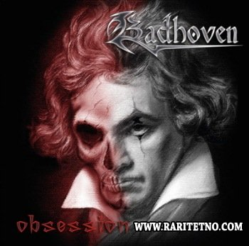 Badhoven - Obsession 2013