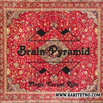 Brain Pyramid - Magic Carpet Ride 2013