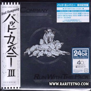 Bad Company - Run With The Pack [24bit Japan Remastered 2010] 1976
