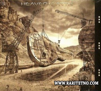 Heaven & Earth - Dig 2013 (Lossless + MP3)