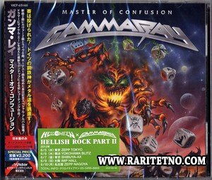 Gamma Ray - Master Of Confusion EP (Japanese Edition) (Lossless) 2013