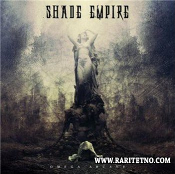 Shade Empire - Omega Arcane  2013