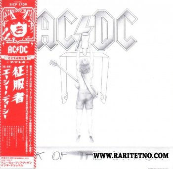 AC/DC - Flick Of The Switch 1983 (Lossless)