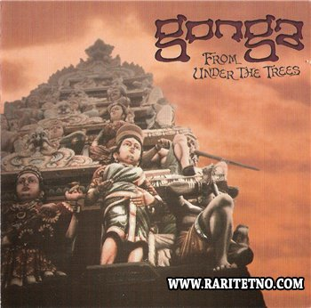 Gonga - From Under The Trees (EP) 2004