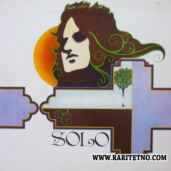 Ken Little - Solo 1973