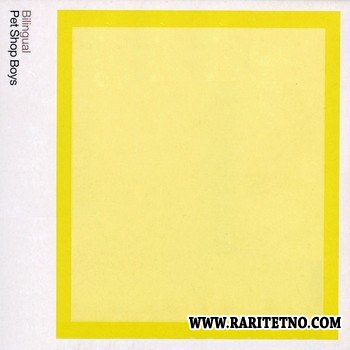 Pet Shop Boys - Bilingual Further Listening (2 CD) 1995-1997 (2001)