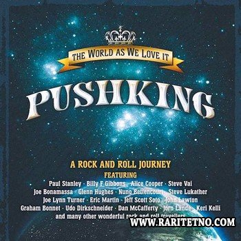 Pushking - The World As We Love It 2011