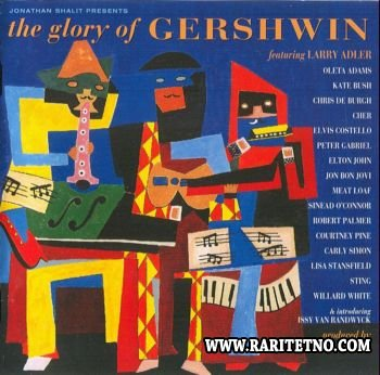 Larry Adler And Various - The Glory Of Gershwin 1994 (Lossless+MP3)