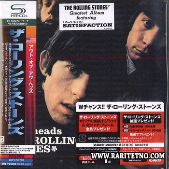 The Rolling Stones - Out Of Our Heads 1965