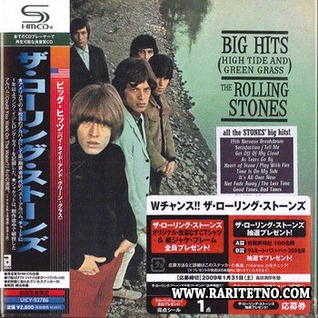 The Rolling Stones - Big Hits 1966