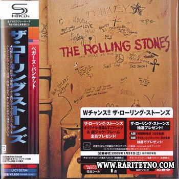 The Rolling Stones - Beggars Banquet 1968