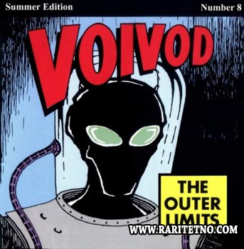 Voivod - The Outer Limits 1993 (LOSSLESS)