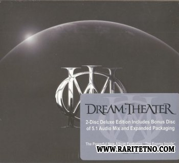 Dream Theater - Dream Theater 2013 (Lossess)