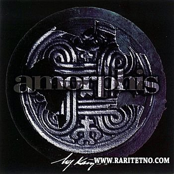Amorphis - My Kantele 1997 (LOSSLESS)