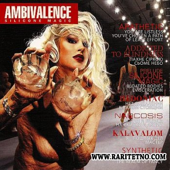 Ambivalence - Silicone Magic 2010 (LOSSLESS)