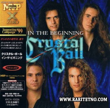 Crystal Ball - In The Beginning 1999 (Japanese Edition) (Lossless + MP3)