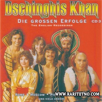 Dschinghis Khan - Die Grossen Erfolge — The English Records 1998
