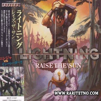 Lightning - Raise The Sun 2013