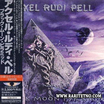 Axel Rudi Pell - Black Moon Pyramid (Japanese Edition) 1996