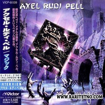 Axel Rudi Pell - Magic (Japanese Edition) 1997