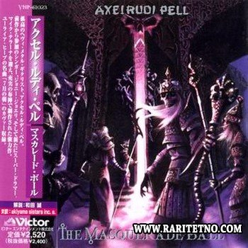 Axel Rudi Pell - The Masquerade Ball (Japanese Edition) 2000