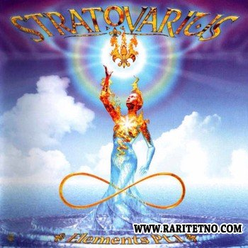Stratovarius - Elements Pt.1 (2 CD) 2003
