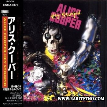 Alice Cooper - Hey Stoopid (Japanese Edition) 1991