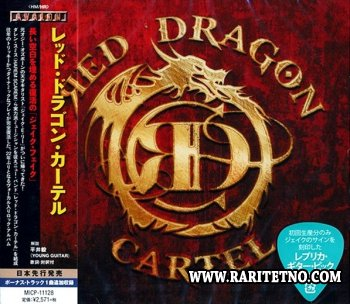 Red Dragon Cartel - Red Dragon Cartel (Japanese Edition) 2014