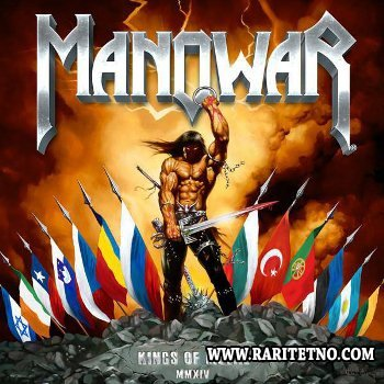 Manowar - Kings of Metal MMXIV (Silver Edition) 2014