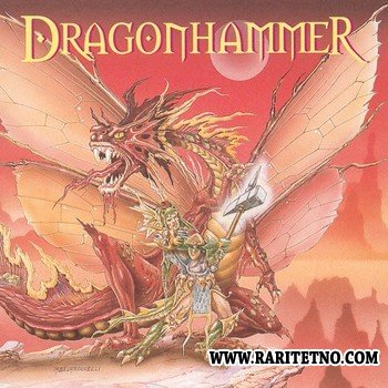 Dragonhammer - The Blood Of The Dragon 2001