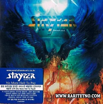 Stryper - No More Hell To Pay 2013 (Lossless) (Korean Edition)