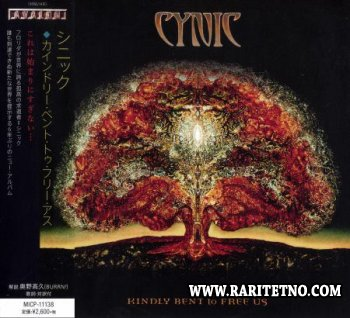 Cynic - Kindly Bent to Free Us (Deluxe Edition)2014