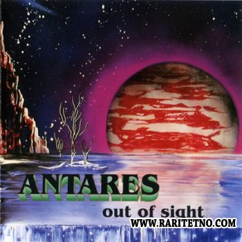 Antares - Out Of Sight 1998