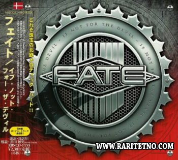 Fate - If Not For The Devil  2013 (Lossless)