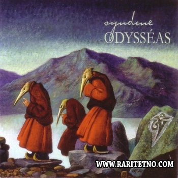 Syndone - Odysséas 2014 (Lossless+MP3)
