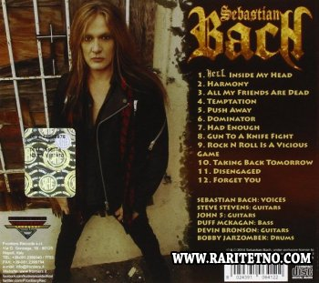 Sebastian Bach (ex-Skid Row) - Give 'Em Hell (Japanese Edition) 2014