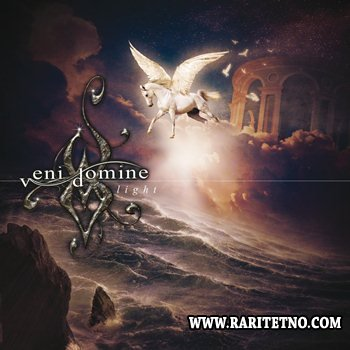 Veni Domine - Light 2014