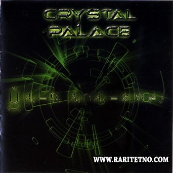 Crystal Palace - Discography (1995-2013)