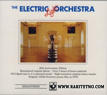 The Electric Light Orchestra - The Electric Light Orchestra 1971